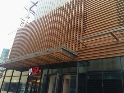 室外木紋鋁方通裝飾效果圖