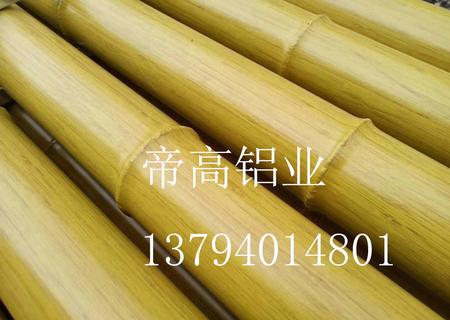 鋁合金竹子圓管