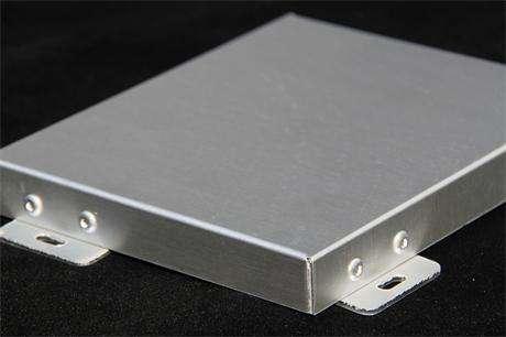 陽極化鋁單板.jpg
