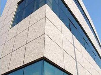 仿石紋鋁單板裝飾效果圖