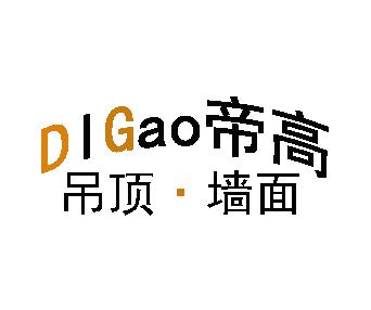 帝高吊頂logo.jpg